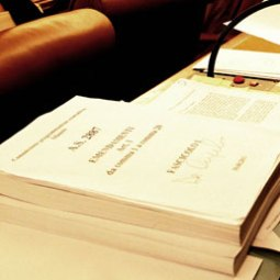 Lista emendamenti presentati in materia DL IMU, IVA e di finanziamento delle politiche per l'accesso alla locazione